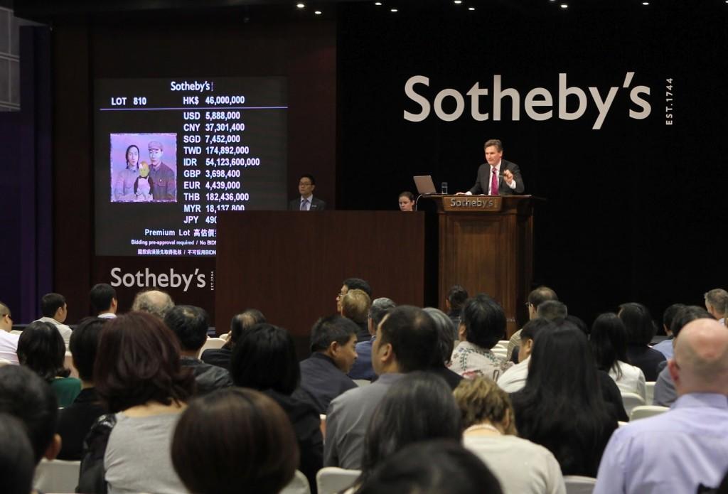 Sotheby's. Sala de subastas