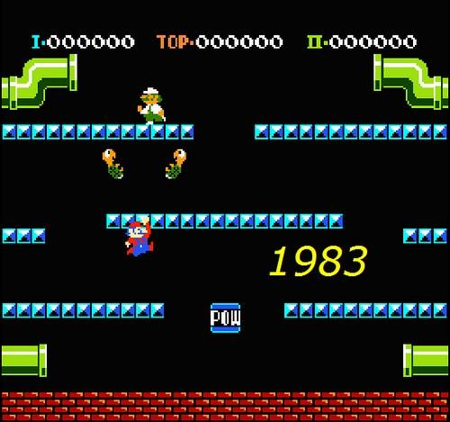 Mario Bros. 1983 | Artpironti Coleccionismo Barcelona | Consolas y Videojuegos